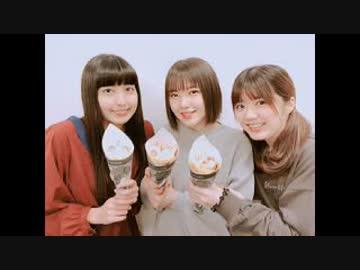 わたてんラジオ!~花、ひなた、ノアの放課後お菓子パーティー~ 第06回 2019年03月18日