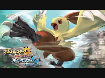 【ポケモンUSM】アローラ縦断 低レート旅♯28【そして私は鳥になる】