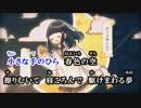 【ニコカラ】ナイティナイト/まふまふ【off vocal】
