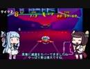 ディディーコングレーシング縛りプレイ5-1【VOICEROID実況】