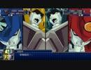 【スパロボT】超竜神&撃龍神(合体技入) 武装集 戦闘シーン 【スーパーロボット大戦T】