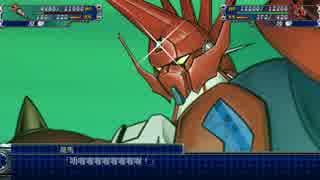 【スパロボT】真ゲッタードラゴン 武装集