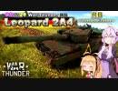 【War Thunder】惑星に佇むゆかマキ#1【VOICEROID実況】