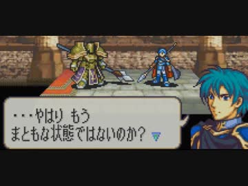 【 Commentary 】 Fire Emblem Deflated with the light stone of the Holy Magic Part 25