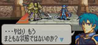 【実況】ファイアーエムブレム 聖魔の光