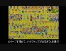 マリオ&ルイージRPG Any%で使うバグの解説