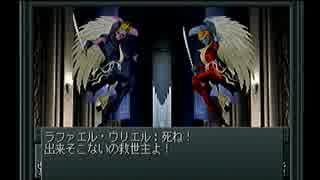 真・女神転生Ⅱ シリーズ制覇マラソン実況 Part22