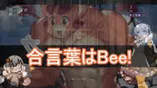 【Bloodborne】紲星あかりのはじめてのお