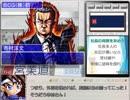 THE 営業道_RTA_1時間8分47秒83_Part2/3