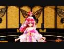 Ray MMD【LUVORATORRRRRY!】 Tda式改変 巡音ルカ Japanese Kimono