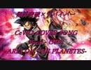 ドラゴンボール超 限界突破×サバイバー【CeVIO COVER SONG】