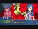 【ミリマス×HoI2】アイドルたちの日本内戦おまけ編part3【都道府県大戦MOD】