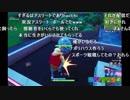 (2/3)雑団ナイト2 2019/03/18