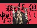 舞踊歌舞伎舞踊