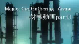 MAGIC The Gathering Arena ゆっくり対戦動画 Part.1 門を開くもの