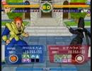 超ドラゴンボールZ もげ vs にゃっき 2019/ 03/16