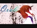 【MMD艦これ】 Oxalis 【エボシ式電】【改変モーション配布】
