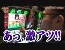 HEAVENS DOOR 第238話(3/4)