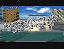 【A列車で行こうPC】町田急行亡命開発記第4話「路面電車と追いかけっこ」