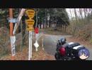 【CeVIO】A4RRが目指す北海道への道 特訓編Part4後編【バイク車載】