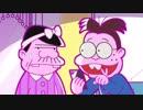 深夜!天才バカボン 第4話 「課金!天才バカボン」「擬人化するのだ」