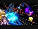 ルカリオ「痛いんだよォォォ!(火力UP)」【スマブラSP】 #2