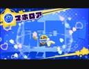 【実況】何かとやかましい4人で実況、星のカービィスターアライズ!【part10】