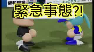 【パワプロ2018】16球団英雄ペナント.30 日本シリーズ②【ゆっくり実況】