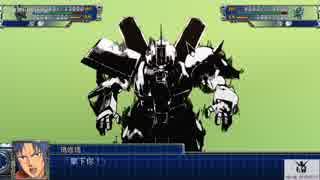 【スパロボT】ザクⅢ&ザクⅢ改 武装集 戦闘シーン 【スーパーロボット大戦T】