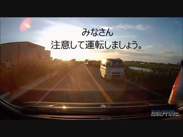 日本の車載映像集59-1/2