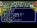 提督の決断 シナリオ1「日米交渉決裂」 Part.27
