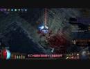 【ゆっくり】レアアイテムを掘り続けるゆっくりPart1【Path of Exile】