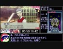 XVII -【PSP】P3P RTA 全コミュMAXハム子編 13時間46分48秒 part3/7