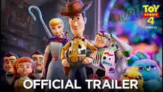 映画『Toy Story 4/トイ・ストーリー4』