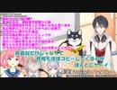 もやしばラジオ【影武者千南にインタビュー!】