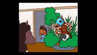 【三冠馬で】さんかんび11【ほのぼの漫画】