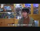 ホモと見る平成KMNライダーの変身を完璧にこなすやべー奴のインタビュー