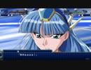【スパロボT】海神セレス 武装集 戦闘シーン 【スーパーロボット大戦T】