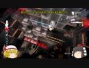 #1きめぇさんの壁登り実況動画 【ゆっくり実況】 キャサリン・フルボディ