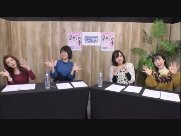 アイドルマスター シンデレラガールズ劇場 CLIMAX SEASON 放送開始まであと少しだよ特番!