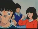 『タッチ』TVシリーズ 第12話 初練習! ハツラツ和也とヨレヨレ達也!?