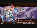 【城プロ:RE】武神降臨!福島正則 難しい 大破なし