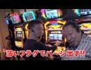 マネーの豚3匹目 第13回 大崎一万発 VS ポロリ (前半戦)
