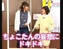 【ダイジェスト】佳村はるかのマニアックデート#26 出演:佳村はるか・桜咲千代