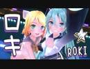 【MMD】 ロキ 【2人モーション配布】