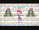 【重音テト】Opium Pop【オリジナル】