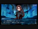 【FGO】虞美人 幕間『午後はカルデアおもっきり虞美人』【Fate/Grand Order】