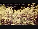 【東方自作アレンジ】劣化するあの日々がセピア色に染まる時、木漏れ日が掌から滴り落ちた