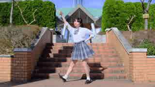 【みーやん】 恋の魔法 踊ってみた【中
