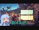 【Hearthstone】アリーナやるぞ葵ちゃん!8かいめっ!まえー